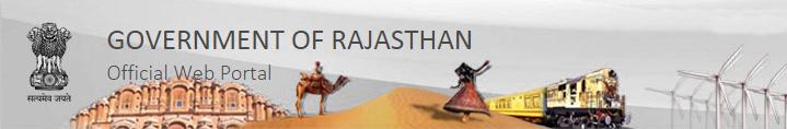 Govt. of Rajasthan Logo large