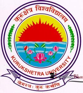 Kurukshetra_University_Education_Bhaskar