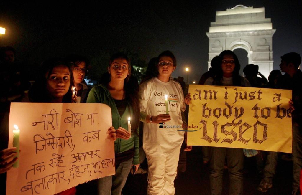 Girl Harassment Education Bhaskar