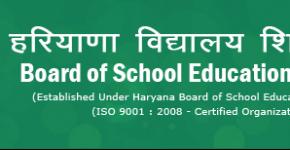 HBSE BSEH Board of School Education Haryana Bhiwani Board logo large