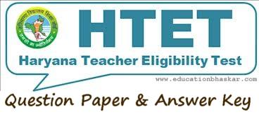 HTET Answer Key Question Paper Education Bhaskar