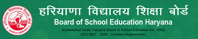 HBSE logo Full Haryana Board News Result