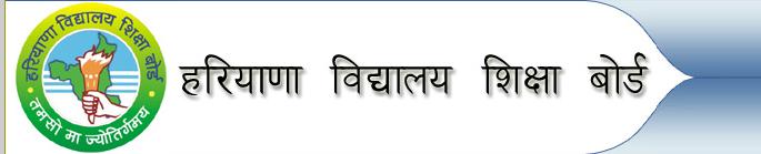 HBSE BSEH HOS Haryana Open School Logo