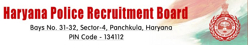 Haryana Police Recruitment Board Bharti Logo