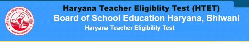 Haryana Teacher Eligibility Test (HTET) Logo Large