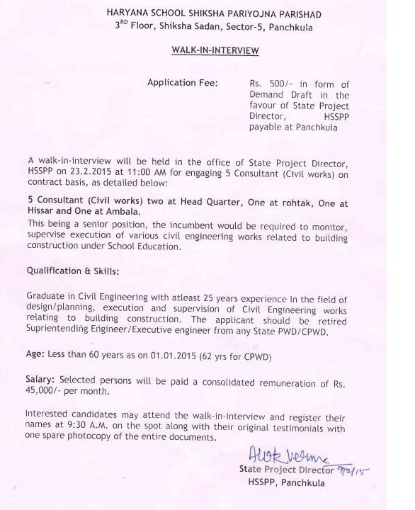 HSSPP notification 2015 consultant civil works education bhaskar