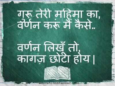 report writing in hindi