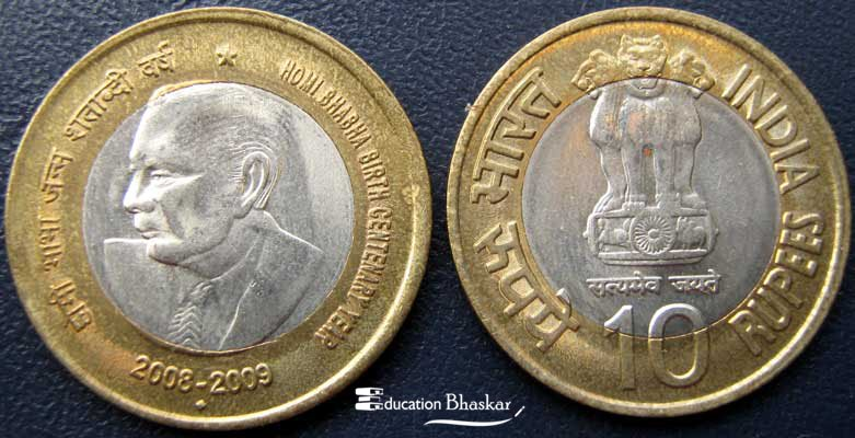 10 Rs coins fake banned news