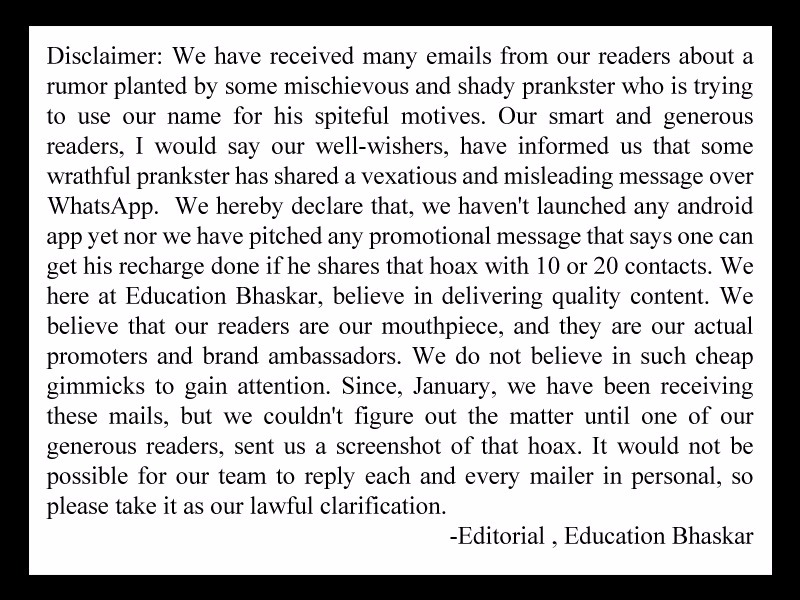 education bhaskar whatsapp msg disclaimer
