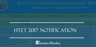HTET 2017 Notification News