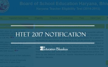 HTET 2017 Notification News