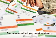 Aadhaar enabled payment system (AEPS) education bhaskar