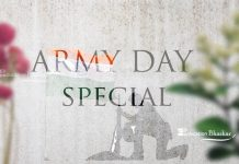 army day special
