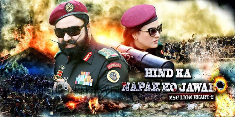 Hind Ka Napak Ko Jawab Trailer, Bollywood movies on Indian Army, Indian Army Day