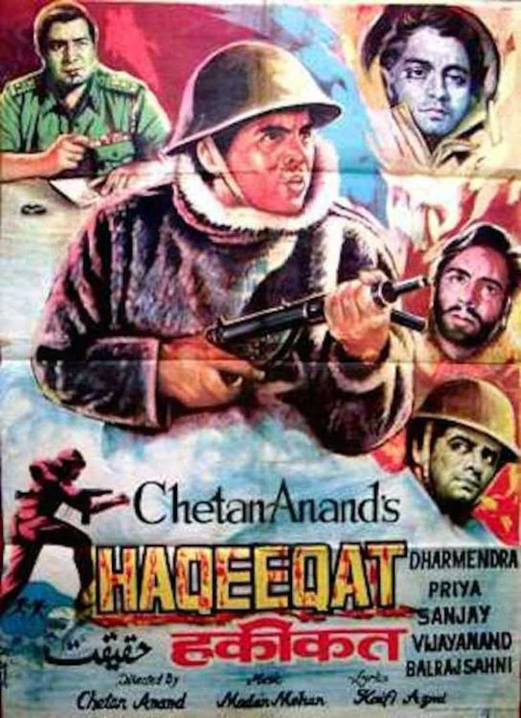 Haqeeqat movie poster, Bollywood movies on Indian Army, Indian Army Day, old bollywood poster