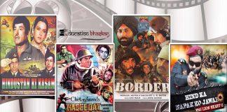 Indian Army Facts, Bollywood Movies on Indian Army, Hind Ka Napak Ko Jawab Poster