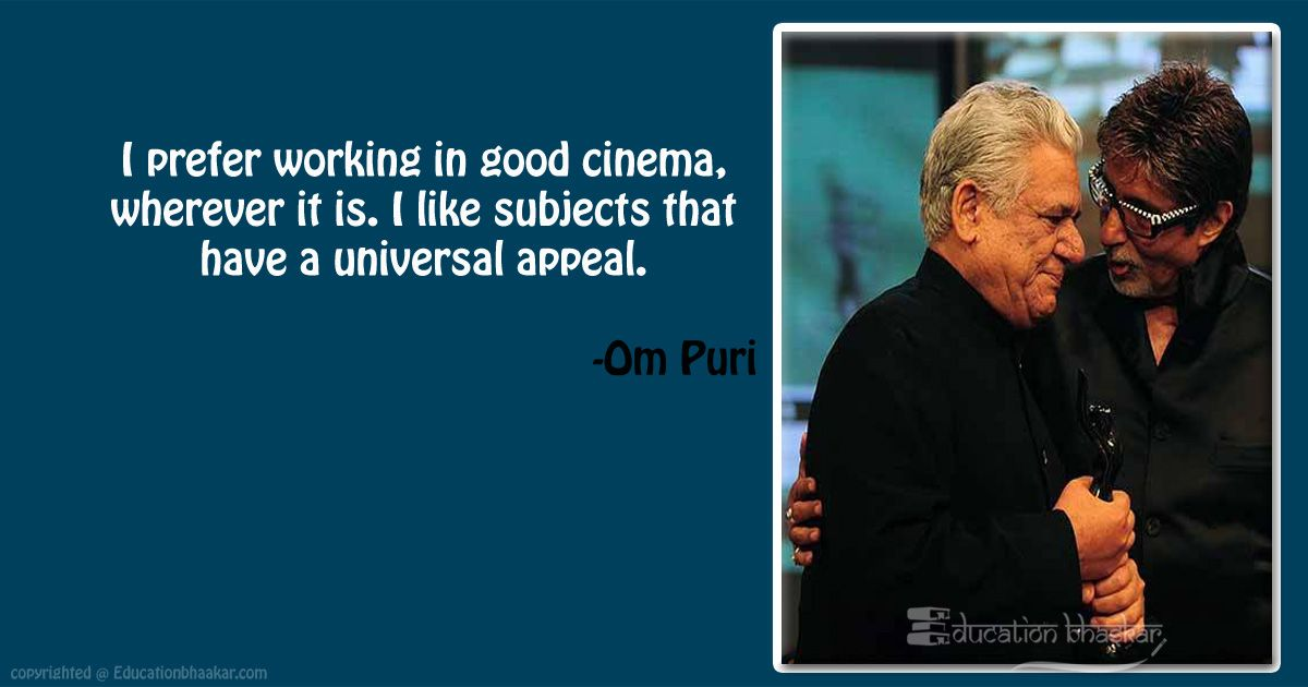10 Veteran Actor Om Puri Quotes That Inspired Us For Life OM Puri Quotes 8 optimized