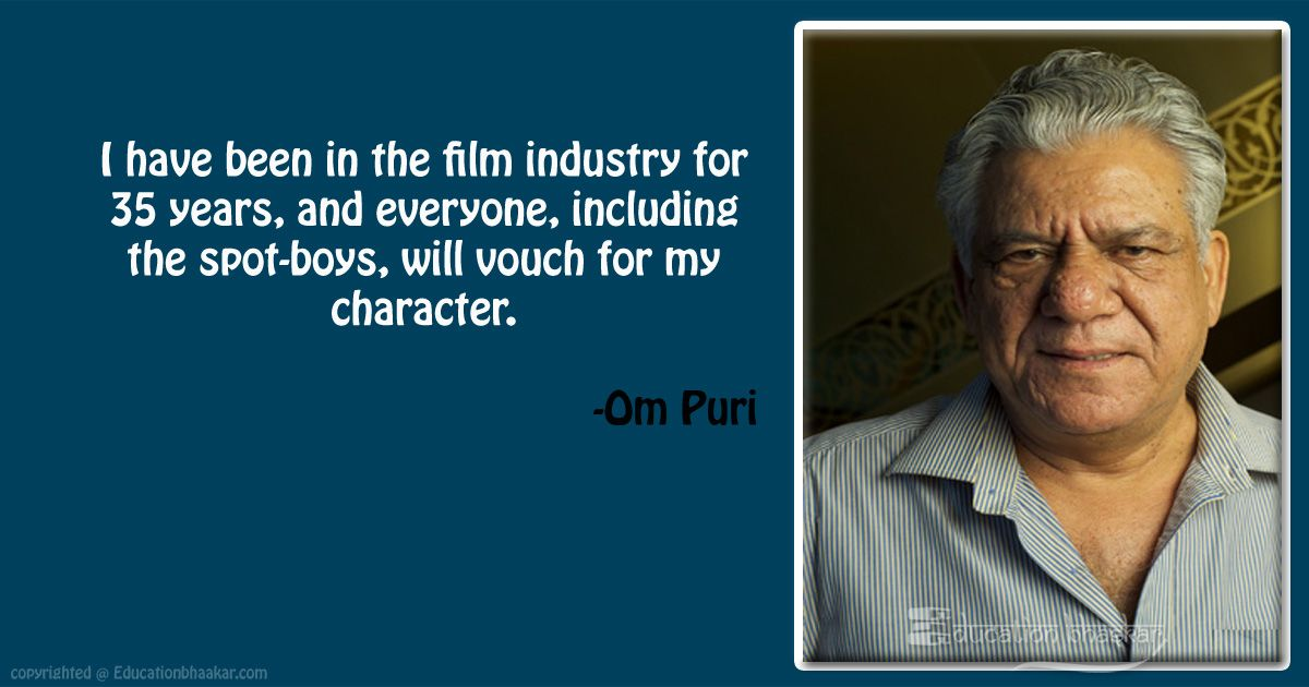 10 Veteran Actor Om Puri Quotes That Inspired Us For Life OM Puri Quotes 9 optimized