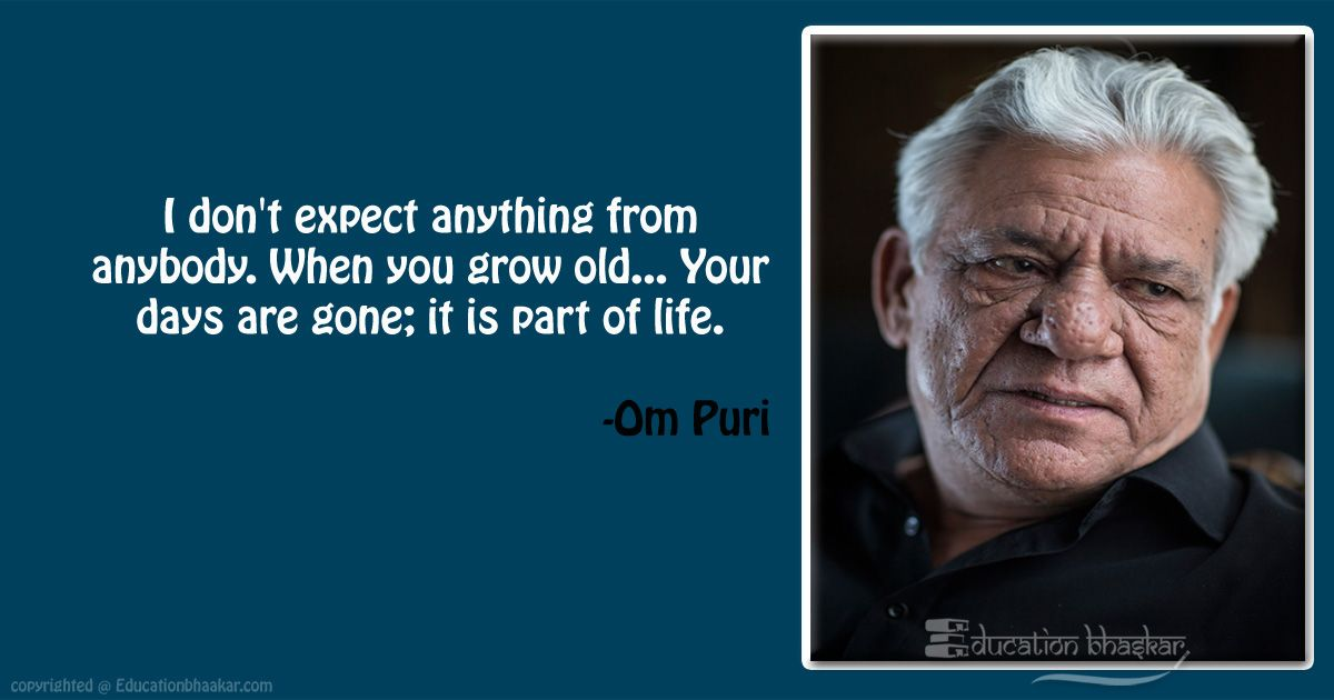 10 Veteran Actor Om Puri Quotes That Inspired Us For Life OM Puri Quotes optimized 1