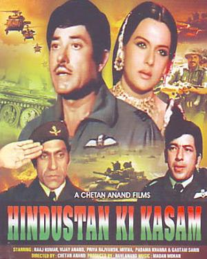 hindustan ki kasam wallpaper poster, Bollywood movies on Indian Army, Indian Army Day