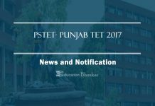 PSTET Punja TET Notification News