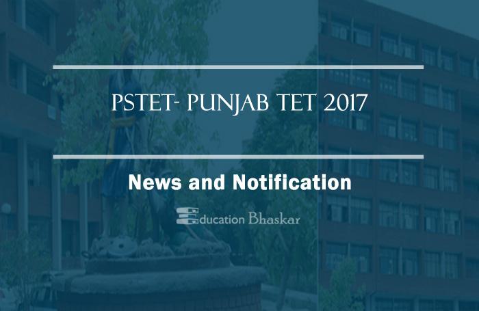 PSTET Punja TET Notification News