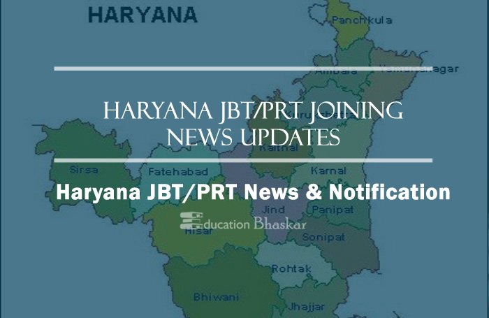 Haryana JBT PRT joining news updates