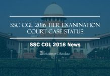 SSC CGL 2016 Supreme Court Case Update news report