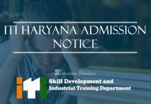 ITI Haryana Admission logo