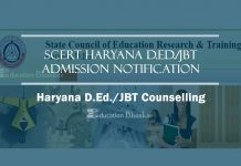 SCERT Haryana D.Ed. JBT Admission notification news