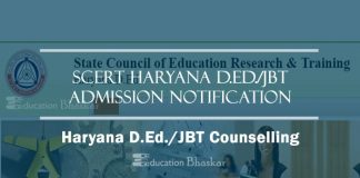 SCERT Haryana D.Ed. JBT Admission notification news