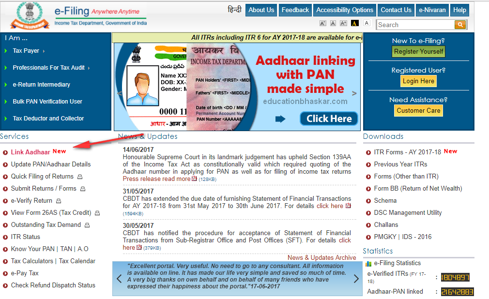IT official link to link aadhaar card with pan
