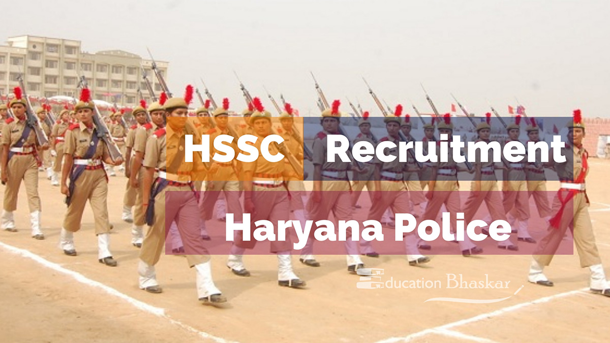 Hssc recruitment 2018 police