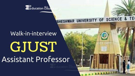 GJUST Hisar Recruirtment Walk in Interview for Assistant Professor
