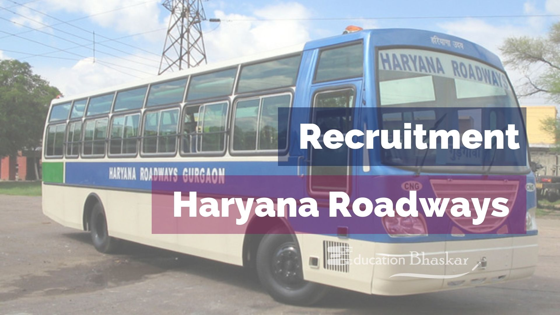 Haryana roadways driver vacancy 2016