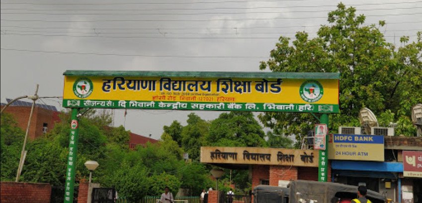 Board-of-School-Education-Haryana-HBSE-BSEH-Bhiwani-pic